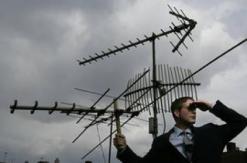 Antenna 1.png